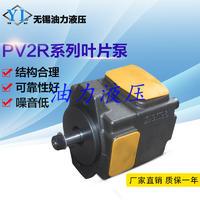 供应优质高压低噪音叶片泵PV2R1-25-FR 品质保证 质保一年 PV2R1-25-FR