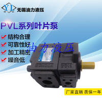 供应高品质叶片泵PVL1-23-F-IR-U 高压低噪音 质保一年 PVL1-23-F-IR-U