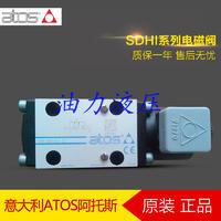 供应ATOS阿托斯品牌电磁阀SDHI-0631/2/A-X 230/50/60AC 22 SDHI-0631/2/A-X 230/50/60AC 22