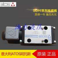 意大利阿托斯ATOS品牌电磁阀SDHI-0632/2/A-X 24DC 23 质保一年 SDHI-0632/2/A-X 24DC 23