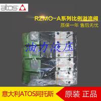 ATOS意大利阿托斯比例溢流阀RZMO-A-010/100 全新原装** RZMO-A-010/100