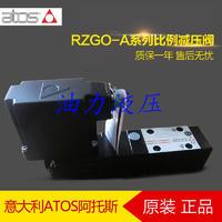 供应意大利ATOS阿托斯比例减压阀RZGO-A-010/100 RZGO-A-010/100