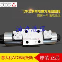 原装进口ATOS电磁方向控制阀DKE-1711 AC 10意大利原装阿托斯