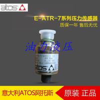 原装意大利ATOS压力传感器, E-ATR-7/060/I 10 E-ATR-7/060/I 10