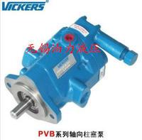 原装威格士液压泵PVB5-FRSY-40-CC-12-JA PVB5-FRSY-40-CC-12-JA