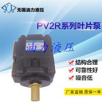 液压油泵 叶片泵PVL1-23-F-1R-D    PVL1-23-F-1R-D