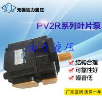液压油泵 叶片泵PV2R1-17    PV2R1-17