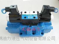 电液阀 34DEYM-H20B-T/24V 34DEYM-H20B-T/24V