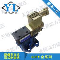 防爆阀GDY2DDH-HD20B-1 GDY2DDH-HD20B-1