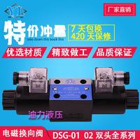 液压阀电磁快三大发计划DSG-02-3C6-D24-N1-50/DSG-02-3C6-A220-N1-50