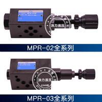 叠加式减压阀MPR-02P-K-3-30 MPR-02P-K-3-30
