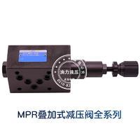 叠加式减压阀MPR-02A-K-3-30