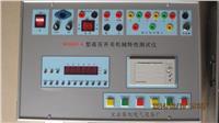 斷路器動特性測試儀 BY8600-A