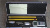 高壓無線核相儀 BY7500