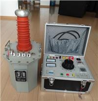 交直流高壓試驗變壓器 BYSB