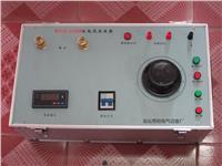 1500A大電流發生器 BYLQ