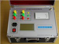 變壓器空負載特性測試儀 XED2620