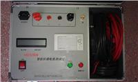 智能回路電阻測試儀 XED3280B