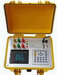 變壓器綜合參數測試儀 BY5610-B