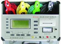 變壓器分接開關參數測試儀 BY5630