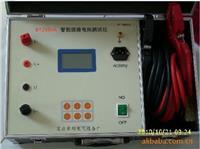 高精度回路電阻測試儀 BY2590A
