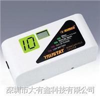 表面電阻測試儀 ST-3表面電阻測試儀