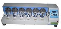 中底纖維曲折試驗機,又稱纖維屈撓指數試驗機 XK-3034