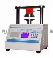 環壓強度試驗機(帶曲線分析顯示) XK-5003-C