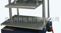 江蘇新款泡棉反復壓縮檢測儀廠家 XK-9013