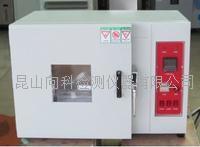 蘇州XK-8064干燥箱專業定制 XK-8064