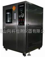 皮革涂層低溫冷裂試驗機/皮革涂層低溫脆裂試驗機 XK-3010-W