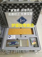 二手KIC炉温测试仪