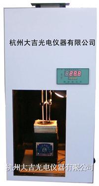 油脂煙點測定儀 HLY-III