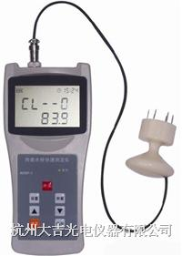 肉類水分快速測定儀 ZDS-200