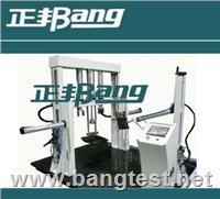 家具檢測測試試驗儀器設備、辦公家具試驗儀器
