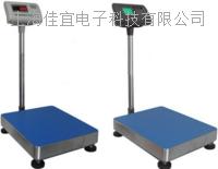 電子臺秤,上海電子臺秤,武漢電子臺秤-【佳宜電子】