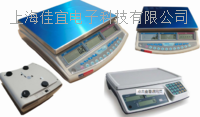 上海電子秤-電子秤-電子秤維修-【佳宜電子】