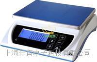 電子秤維修-100噸電子秤維修-平度電子秤維修【佳宜電子】