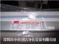 AAF液槽密封高效过滤器 AstroCel 11