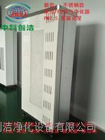FFU净化机家用FFU净化机 办公室FFU净化机  工业FFU净化机