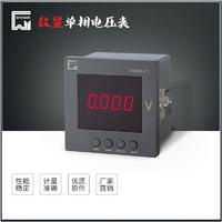 PZ194U-DK1單相電壓表