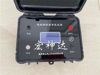 智能电缆故障测试仪