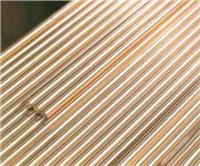 铬青铜 QCr0.6-0.4-0.05 铬青铜