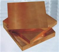 铍青铜 QBe1.7铍青铜