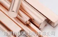 铝bob电竞ios_bobapp官方下载苹果版_bob手机登录连铸铜棒 C6161
