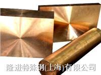 铸造铜棒 ZCuSn3Zn8Pb6Ni1