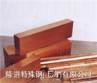 硅黄铜板 ZCuZn16Si4
