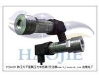 污泥壓力測控儀器,油漆壓力傳感器 PTJ403F-01