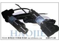 油管油壓力感應器,油壓傳感器,油壓變送器,油壓壓力傳感器特性與構造 PTJ206