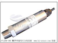 油壓力測控專用數字型壓力變送器,帶RS485通迅輸出壓力變送器 PTJ206-485
